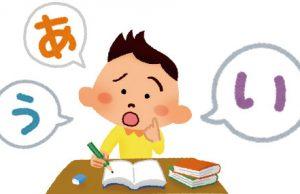 học tiếng nhật tại đà nẵng